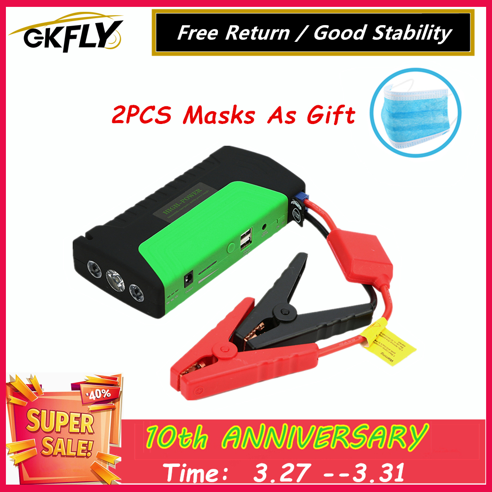GKFLY High Power Emergency  Jump Starter 600A Multifunction Portable Power Bank 12V Car Battery Booster Starting Device Cables