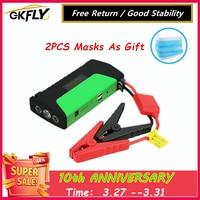 https://ae01.alicdn.com/kf/H78138bc26a264236a4d9aaf8314f88d2W/GKFLY-JUMP-Starter-600A-Power-Bank-12V-Booster.jpg
