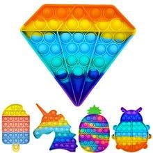 Itme PoP kabarcık duyusal oyuncak otizm ihtiyaçları Squishy stres rahatlatıcı oyuncaklar yetişkin çocuk komik anti-stres PoppIt Fidget giderici stres