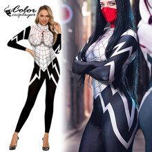 Color Cosplayer Black Spider Man Costumes Women Cosplay Clot