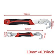 2pcs 9-32mm Adjustable Wrenches Universal Multi-purpose Spanner Quick Snap Grip Wrench