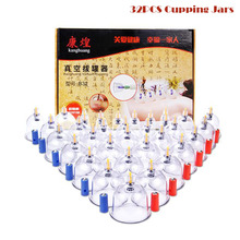 32PCS Cupping Cups Medical Vacuum Cans Suction Therapy Device Back  Body Cupping Massager Therapy Cans Vacuum Cupping Slimming classic haci magnetic acupressure suction cupping set 18 cups body magnetic therapy vacuum cupping massager acupuncture