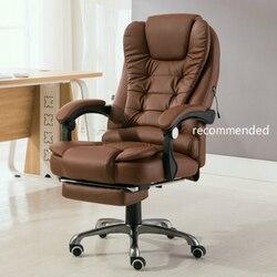 Krzesło do pracy na komputerze gospodarstwo domowe w pokrowcach na krzesła biurowe Boss nowoczesna gra o zwięzłym oparciu