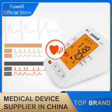 Yuwell 690A Armเครื่องวัดความดันโลหิตLCD Heart BeatวัดSphygmomanometer Home Health Careอุปกรณ์การแพทย์