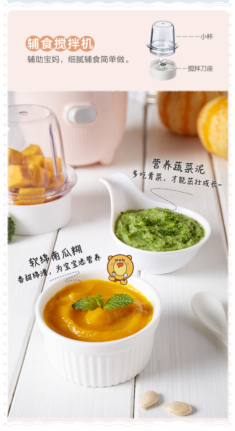 Pressed Soy Milk Cooking Machine Household Mini Small Food Bar Free Filter Baby Food Supplement Automatic Mixer 14