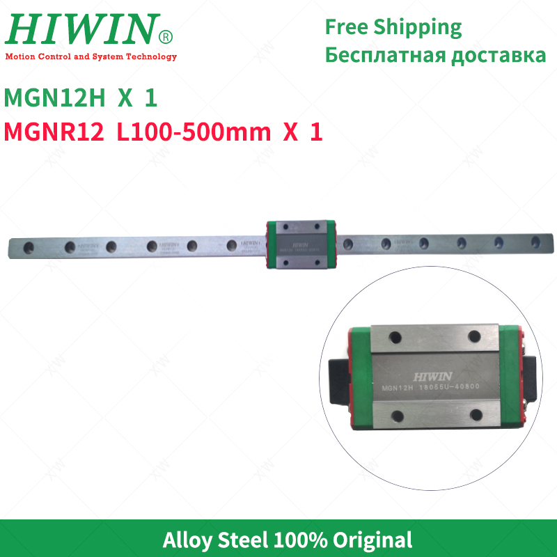 Free Shipping alloy steel HIWIN MGN12 12mm Linear Guide Rail 250 280 300 350 400 450 500 mm linear rail with MGN12H slider block