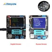 GM328A GM328B Transistor Tester LCR diodo de capacitancia medidor de frecuencia de voltaje ESR PWM Kit de bricolaje con el caso