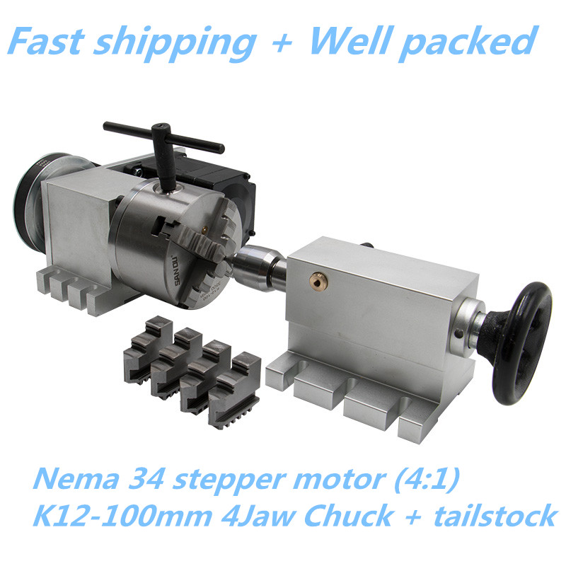 Nema 34 Stepper Motor (4:1) K12-100mm 4 Jaw Chuck 100mm CNC 4th Axis A Aixs Rotary Axis + Tailstock For Cnc Router