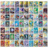 300 pçs anime brilhando cartões pokemons cartes mega gx 20 60 100pcs batalha carte mewtwo cartões de negociação takara tomy brinquedos álbum livro