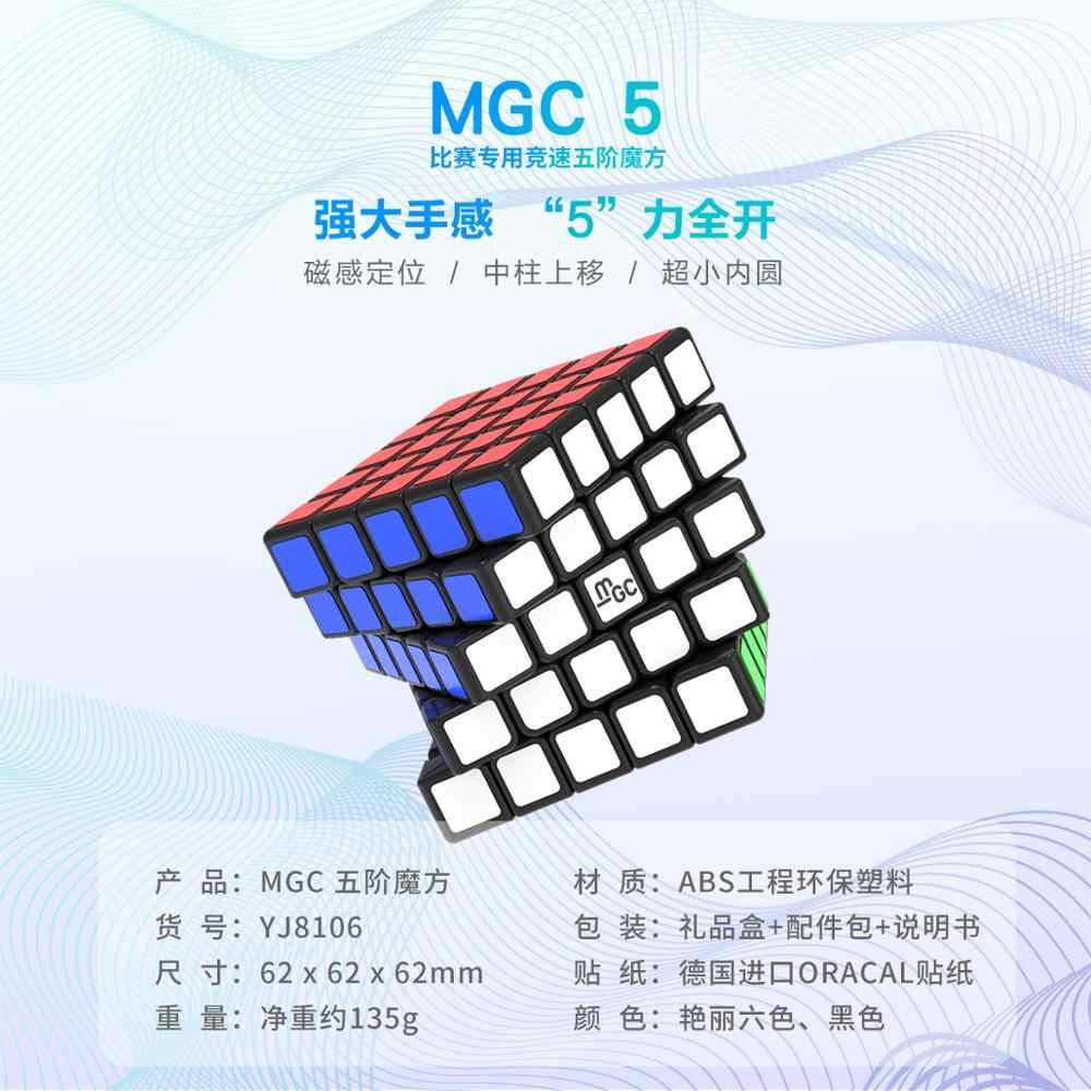 Новейший счетчик воды woltman MGC 5 м куб 5x5x5 Магнитный magico куб yongjun MGC 5 Магниты 5x5 Скорость головоломка cubo magico развивающие игрушки