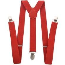 Леди женщина регулируемый металлический зажим Эластичные подтяжки-красный