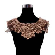Café de luxo Fabirc Laço Material Organza Bordada Vestido Guipure Gola Guarnição Applique Guarnições De Costura E Enfeites