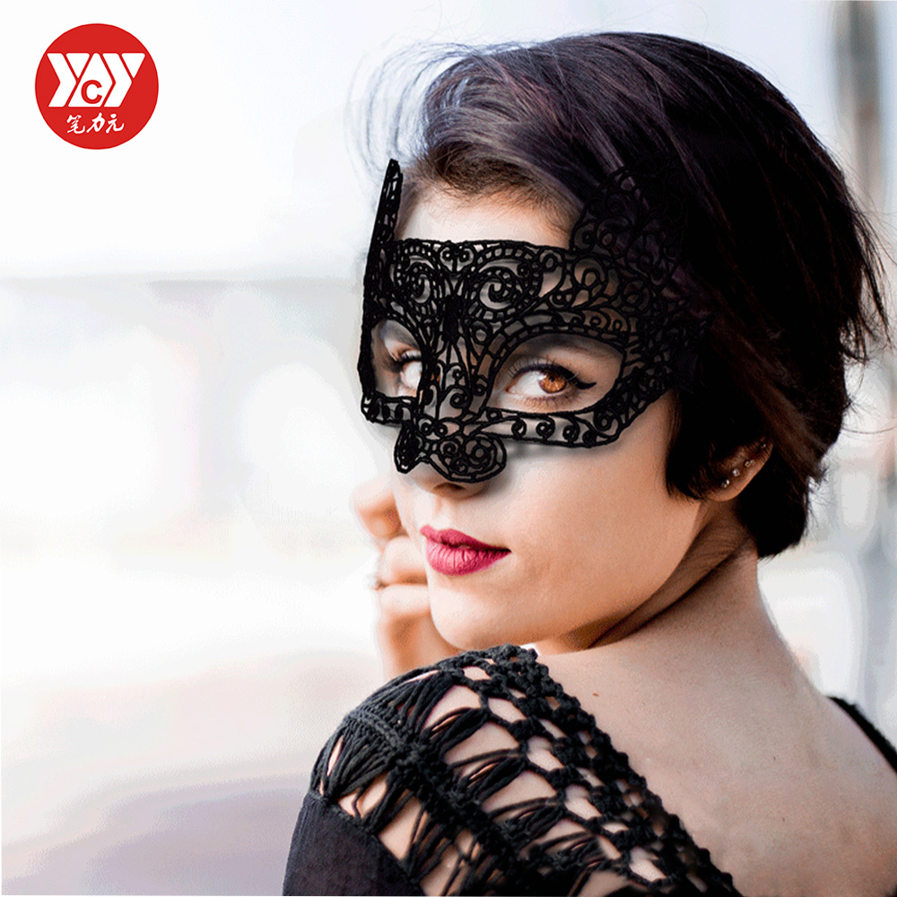1PC Black <font><b>Sexy</b></font> Lady <font><b>Lace</b></font> <font><b>Mask</b></font> Eye <font><b>Mask</b></font> Masquerade <font><b>Mask</b></font> Half Face Ball Party <font><b>Masks</b></font> for <font><b>Halloween</b></font> Party Festive Carnival Supplies image