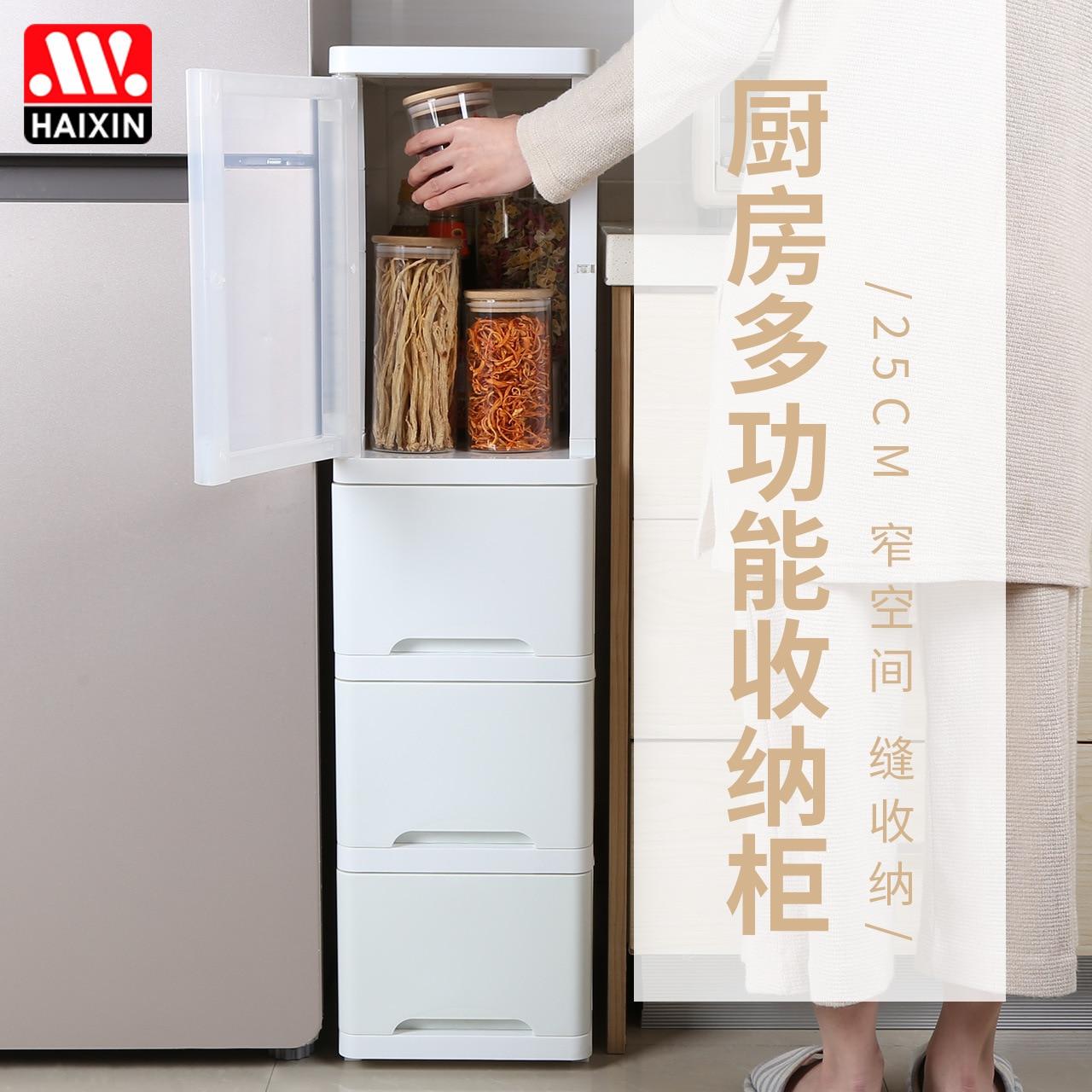 Haixin Bathroom Storage Cabinets 25 Cm