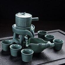 Полностью полуавтоматическая Фортуна ленивый чай Celadon автоматический чайный набор Ретро графитовый чайный набор кунг-фу настраиваемый
