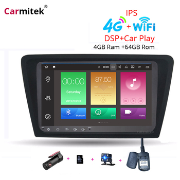 4G 64G Car Play DSP IPS Android Radio GPS Multimedia for VW Skoda Rapid 2013 - 2018 For Volkswage Santana 2015- 2018