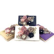 Women Flower Crossbody Shoulder Bag Leather Clutch Evening Bridal Bags Wedding Fashion Prom Handbag