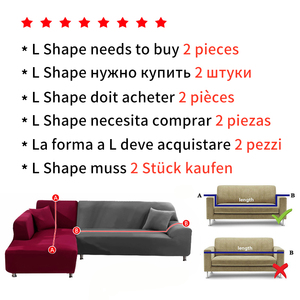 Image 2 - مرونة الاقسام غطاء أريكة L شكل غطاء أريكة أسلوب بسيط الأثاث غطاء غرفة المعيشة غطاء أريكة مكافحة الحشف أريكة غطاء السرير
