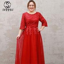 Skyyue Evening Dress Three Quarter Sleeve Plus Size Women Party Dresses O-neck Lace Robe De Soiree Elegant Gown 2019 T07