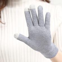 Высокочувствительные тепловые перчатки с сенсорным экраном, теплые мотоциклетные вязаные перчатки, Мотоциклетные Перчатки