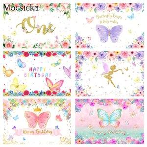 Image 1 - פרפרים יום הולדת רקע מסיבת ילדה פרחוני פרפר רוצה תינוק מקלחת רקע צבעי מים פרחי יילוד גמדי קשת