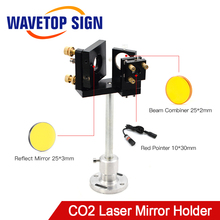 WaveTopSign E Series First Mirror Mount Include Beam Combiner and Red Pointer For CO2 Laser Engraving Cutting Machine