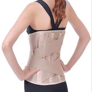 Image 2 - Corrector de postura ortopédico elástico ajustable, cinturón de sujeción para la parte inferior de la espalda, Cinturón de Soporte Lumbar