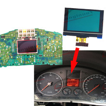 Qianyinuo Dashboard LCD Screen For Volkswagen Golf 5/Golf 6/Touran / Passat, Sagitar and Skoda LCD instrument(China)