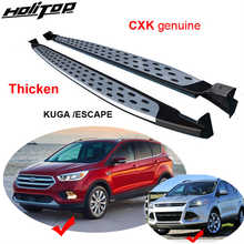 running board side step side bar for Ford Escape/Kuga 2013-2017 2018 2019 2020,CXK geunine,BM model,real thicken aluminium alloy - DISCOUNT ITEM  33% OFF Automobiles & Motorcycles
