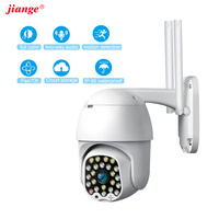 Jiange 1080P wifi camera 2MP with two way audio and motion detection outdoor camera color night vision ycc365plus