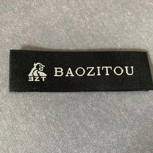 Customized Garment Label Woven Label in End Folded