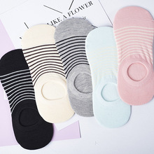 Casual striped cotton short mouth short socks for children