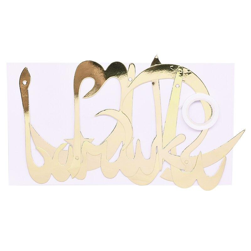 Gold Silver EID Mubarak Banner Ramadan Kareem Decor Banner Bunting Islamic Muslim Eid Al-fitr Hajj Mubarak Party Favor Decor