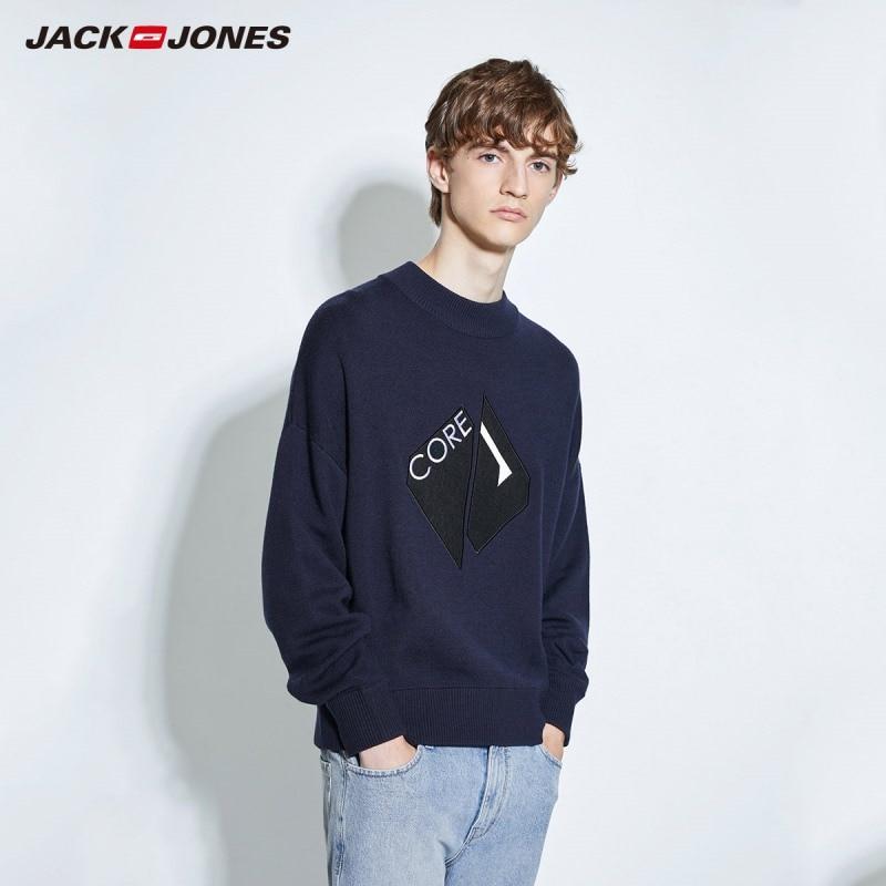 JackJones Men's Loose Fit Wool Fabric Sports Pullover Sweater 219324513