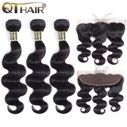 Волосы QT, малазийские волнистые волосы, 3/4 пряди ков с кружевным фронтальным человеческим волосом пряди с фронтальным не Реми, пряди волос ч...