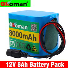 Okoman protection board battery pack 12V 8000mAh 18650 lithium ion battery 8Ah DC12.6V super large capacity rechargeable battery цена 2017