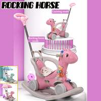 Rocking Horses Baby Toy Horse 8 months 5 Years Balance Multifunctional Kids Indoor Toys Gift Rocking Trojan with umbrella