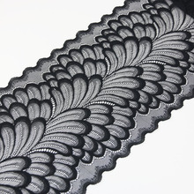 (3 meters) 22cm Leaves Elastic Stretch Lace Trims For Clothing Accessories Dress Sewing Applique Costume Lace Fabrics