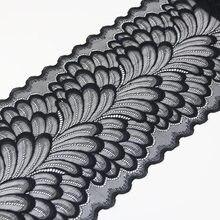 Adornos elásticos de encaje para ropa, accesorios de costura de vestidos, Apliques de encaje para disfraces, 22cm (3 metros)