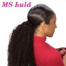 Ms lula афро кудрявый конский хвост на клипсах для наращивания 10-30 дюймов бразильские Remy человеческие волосы конский хвост натуральный цвет для черных женщин