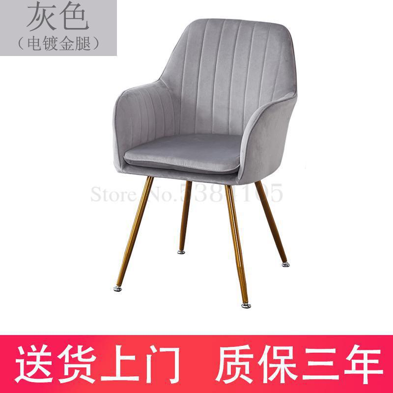 North Europe Ins Chair Net Red Make-up Chair Simple Desk Chair Dresser Chair Dining Chair Domestic Restaurant Chair Stool
