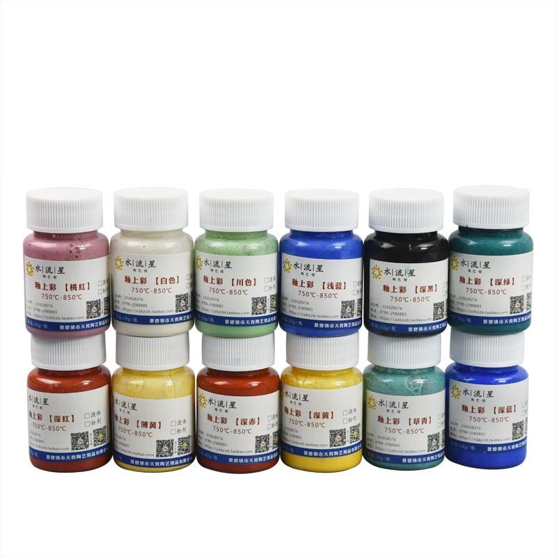 Ceramic Art Glaze Color Liquid Pigment 12 Color Set Ceramic Pigment Glaze Painting 750-850 Degrees
