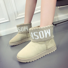 FEVRAL Classic Woman Winter Boots Suede Ankle Snow Boots Female Keep Warm Fur Plush Insole High Quality Botas Mujer Slip On