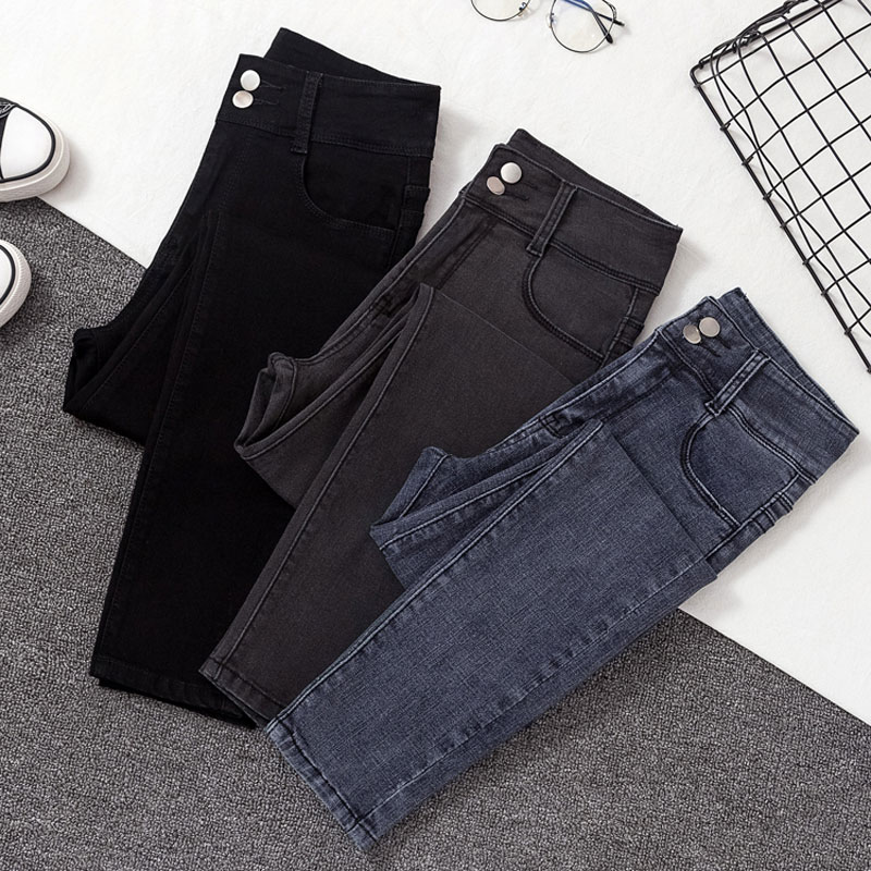 Jeans Women Korea Clothes Autumn Thin Section Feet Jeans Femme High Waist Skinny Black Ladies Jeans Fashion Woman Denim Pants 2
