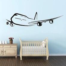 ДЖЕЙСИ Boeing 747 силуэт самолета Наклейка на стену художественная Наклейка на стену Виниловые Съемный DK-112