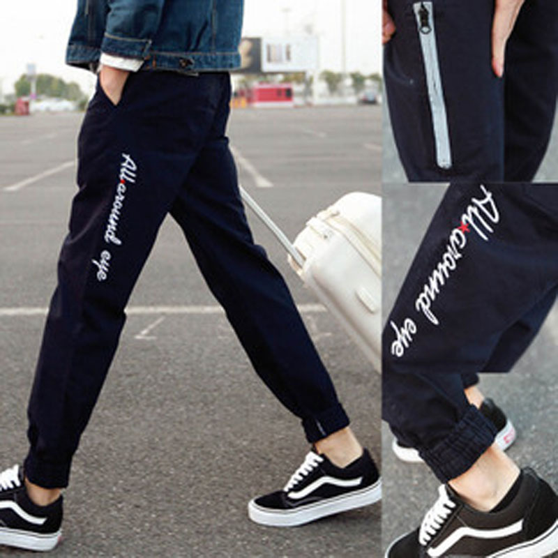 Summer Teenager Men Casual Athletic Pants Korean-style Slimming Tight-Fit Harem Pants Beam Leg Students Skinny Wei Pants