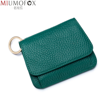 Full-Grain Leather Short Wallet Women's Fashion Designer Credit Card Holder Hasp Coin Purses Cow Leather Ladies Wallets 2020 New