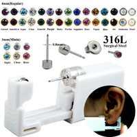 2PC Disposable Sterile Ear Piercing Unit Cartilage Tragus Helix Piercing Gun NO Pain Piercer Tool Machine Kit Built-in Ear Studs