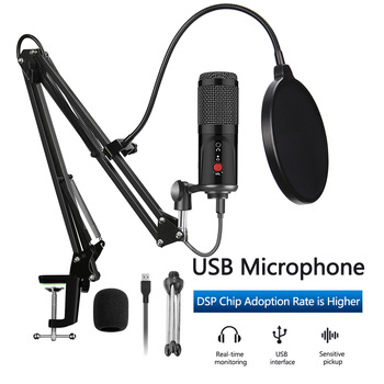 Condenser Microphone With Tripod USB Computer Studio Microphone For PC Microphone For Phone Karaoke Microphone With Sound Card gevo mk f500tl microphone for phone professional 3 5mm wired usb condenser studio microphone for computer karaoke pc mic stand