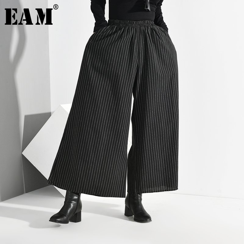 [EAM] High Elastic Waist Black Long Striped Wide Leg Trousers New Loose Fit Pants Women Fashion Tide Spring Autumn 2020  SA9550